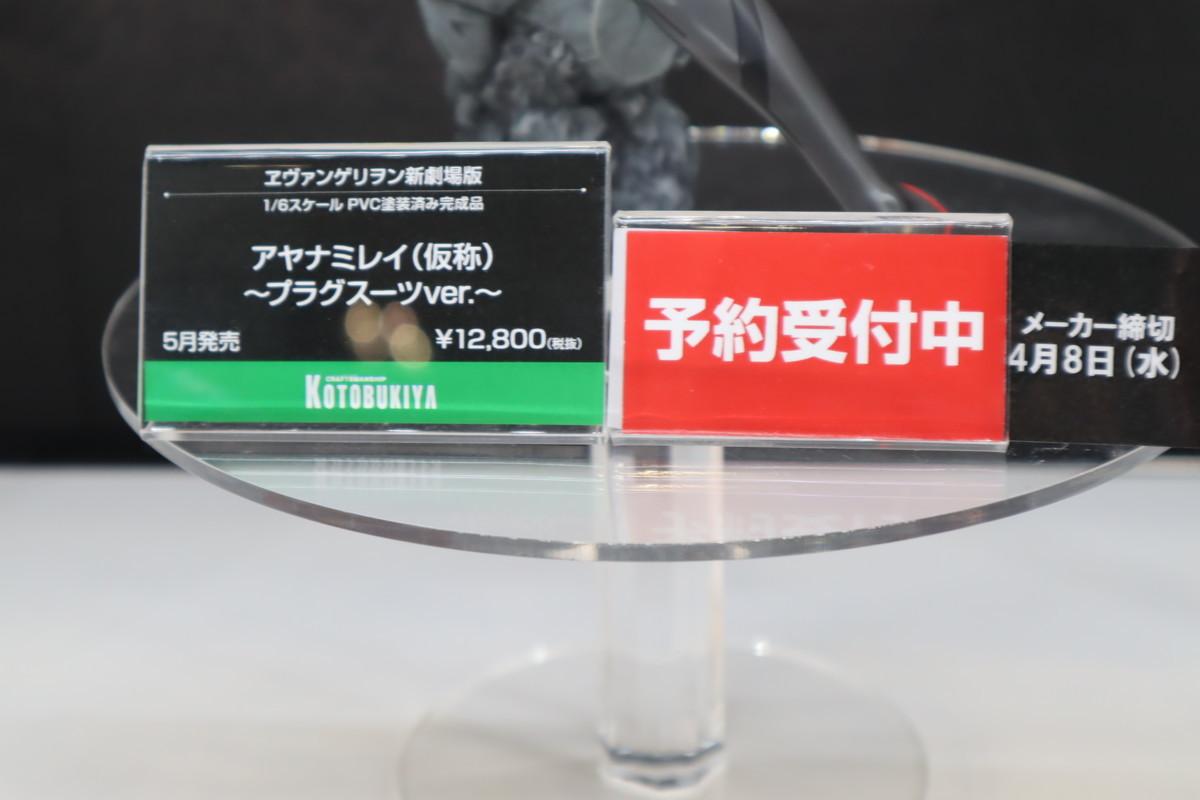 f:id:dagashiya-kei-chan:20200211212336j:plain