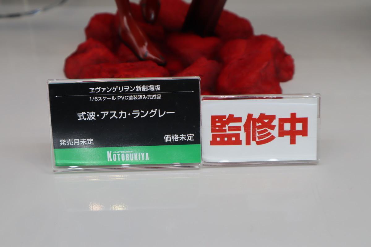 f:id:dagashiya-kei-chan:20200211212624j:plain