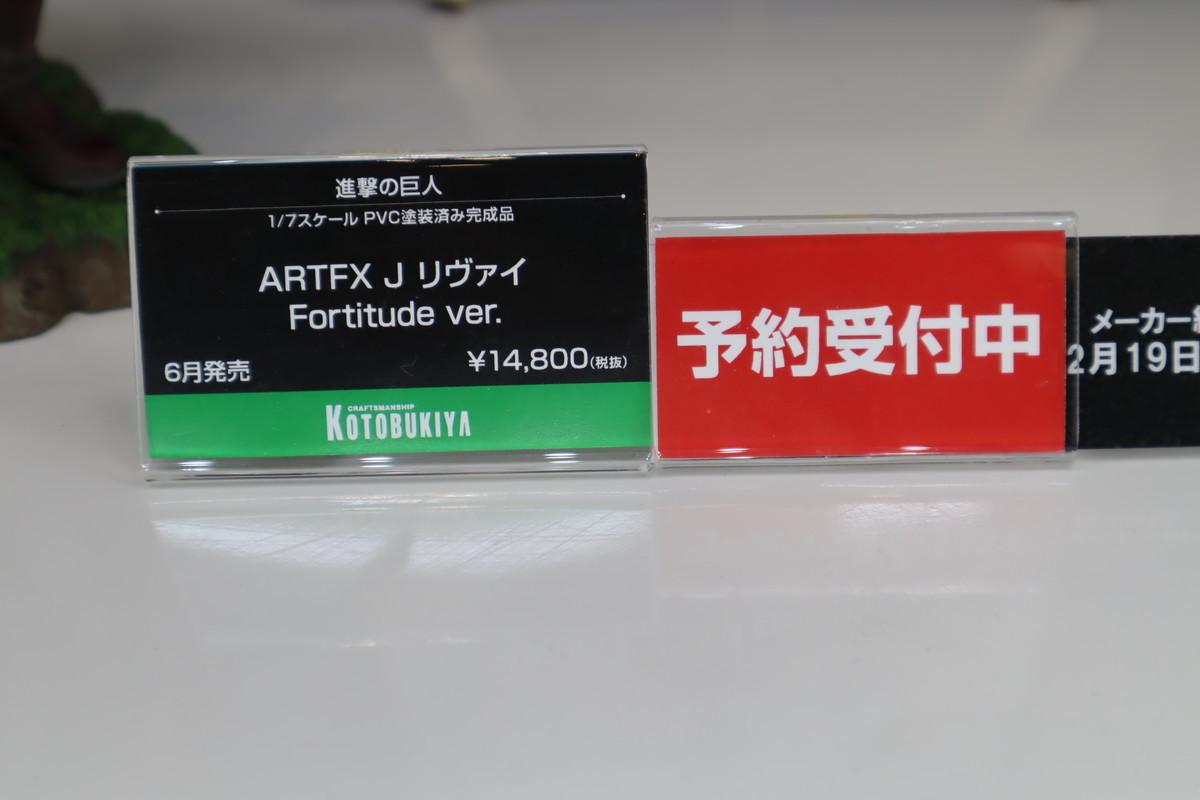 f:id:dagashiya-kei-chan:20200211212841j:plain