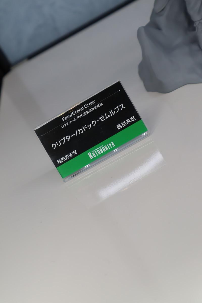 f:id:dagashiya-kei-chan:20200211212928j:plain