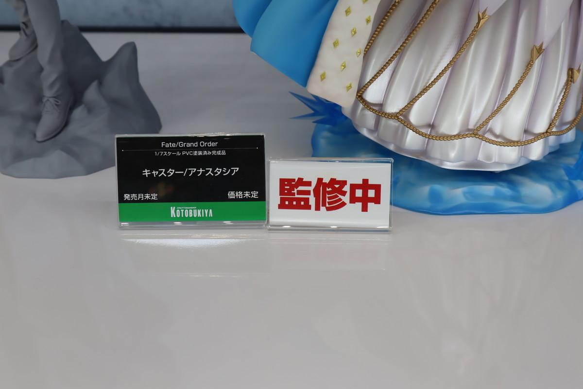 f:id:dagashiya-kei-chan:20200211213111j:plain