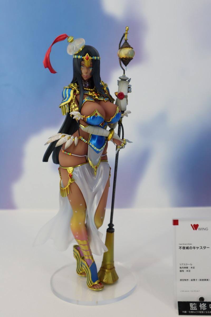 f:id:dagashiya-kei-chan:20200211232804j:plain