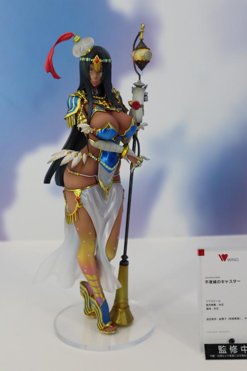 f:id:dagashiya-kei-chan:20200211232815j:plain