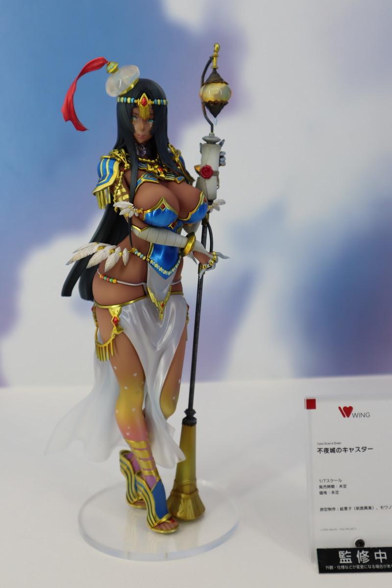 f:id:dagashiya-kei-chan:20200211232825j:plain