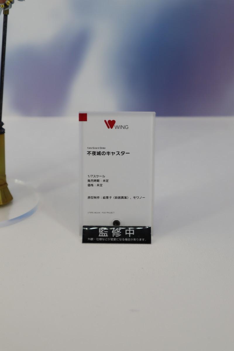 f:id:dagashiya-kei-chan:20200211232833j:plain