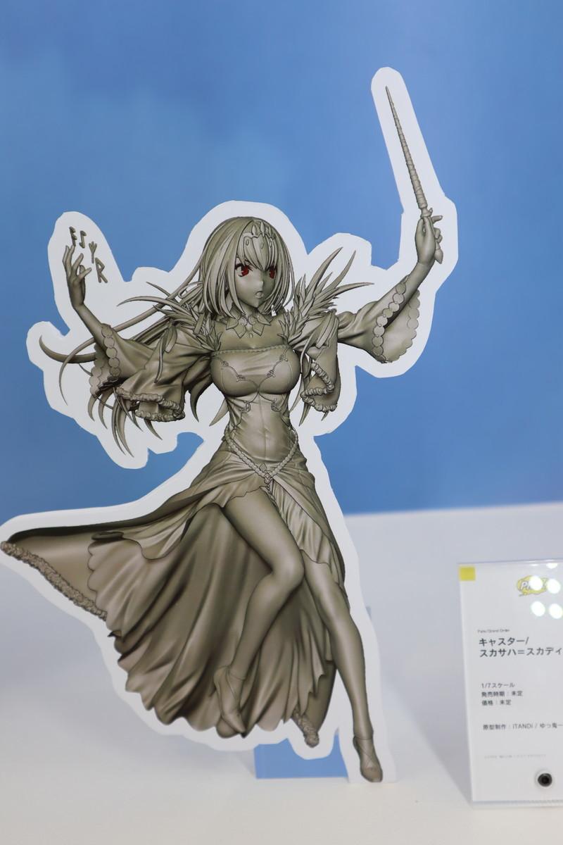 f:id:dagashiya-kei-chan:20200211232846j:plain