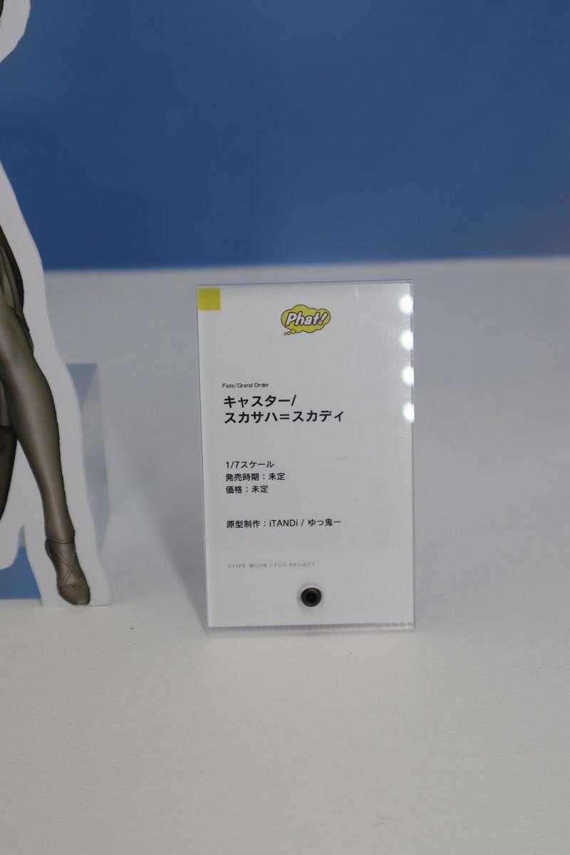 f:id:dagashiya-kei-chan:20200211232855j:plain