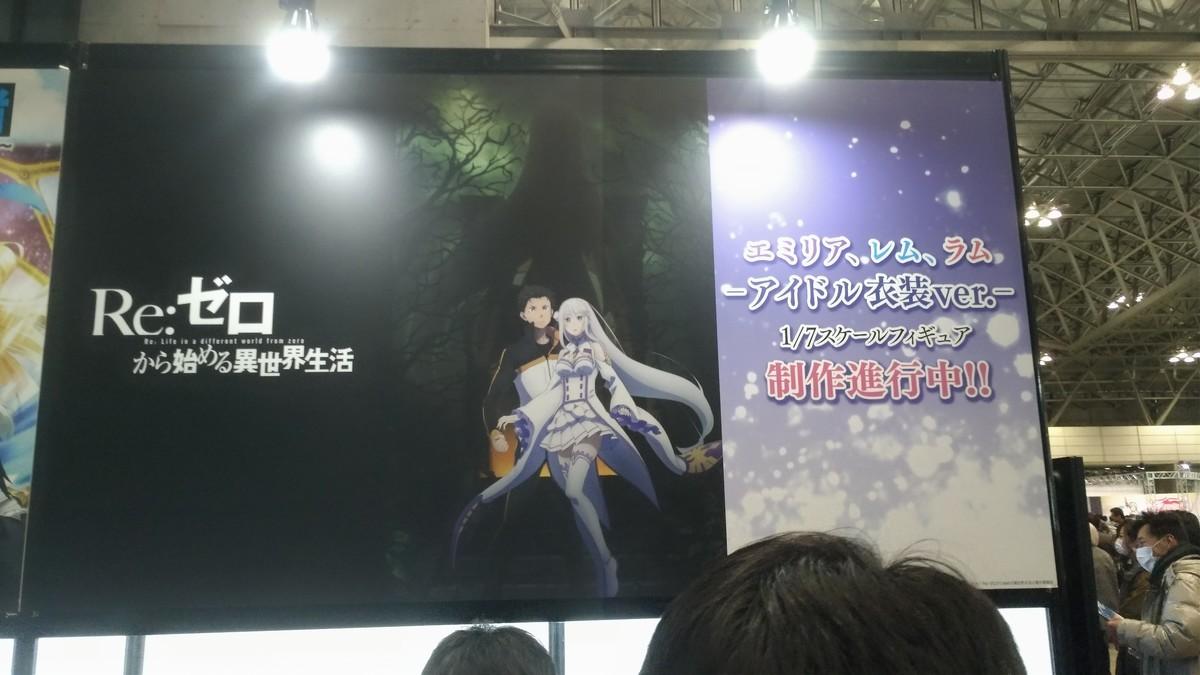 f:id:dagashiya-kei-chan:20200212220252j:plain