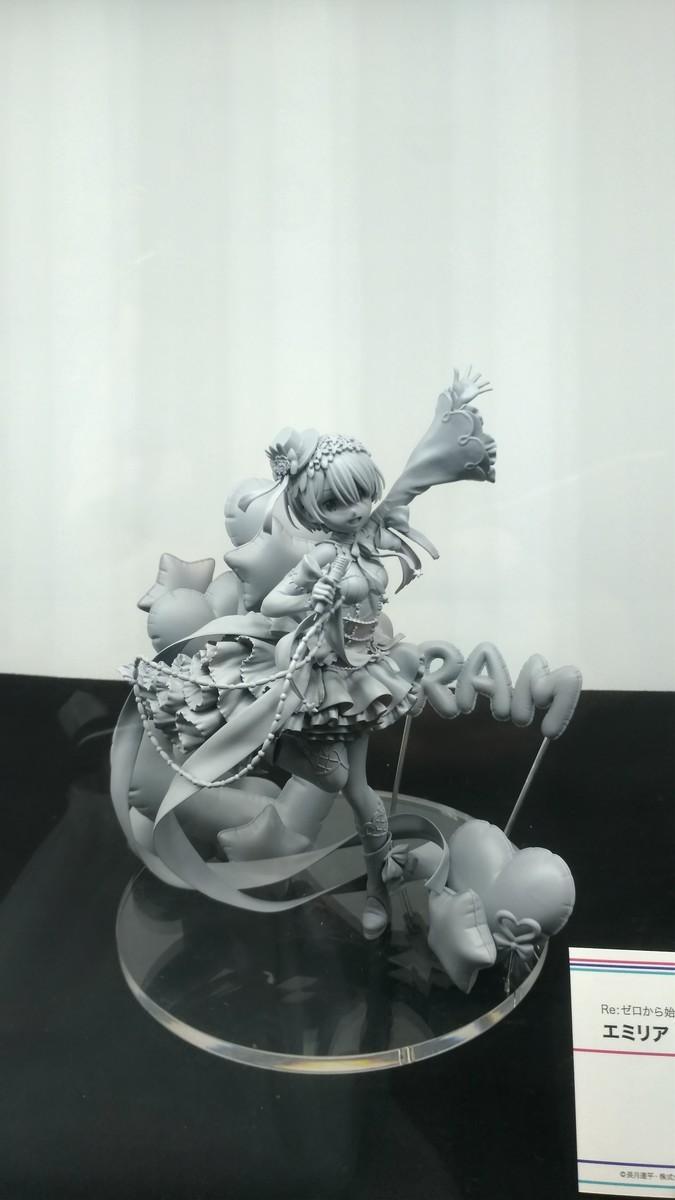 f:id:dagashiya-kei-chan:20200212220336j:plain