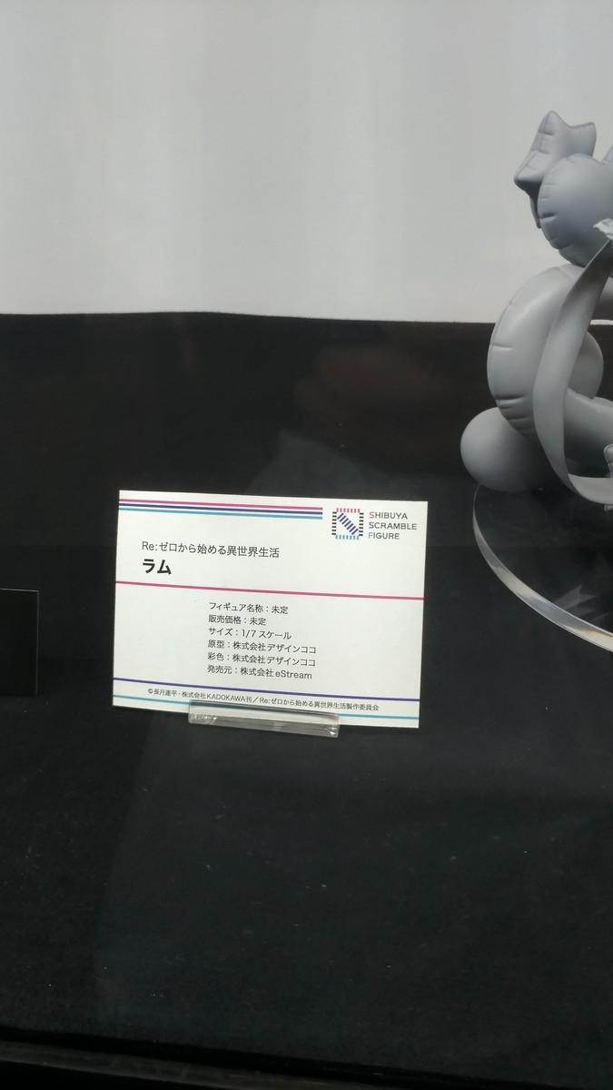 f:id:dagashiya-kei-chan:20200212220633j:plain