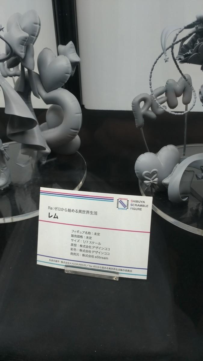 f:id:dagashiya-kei-chan:20200212221420j:plain