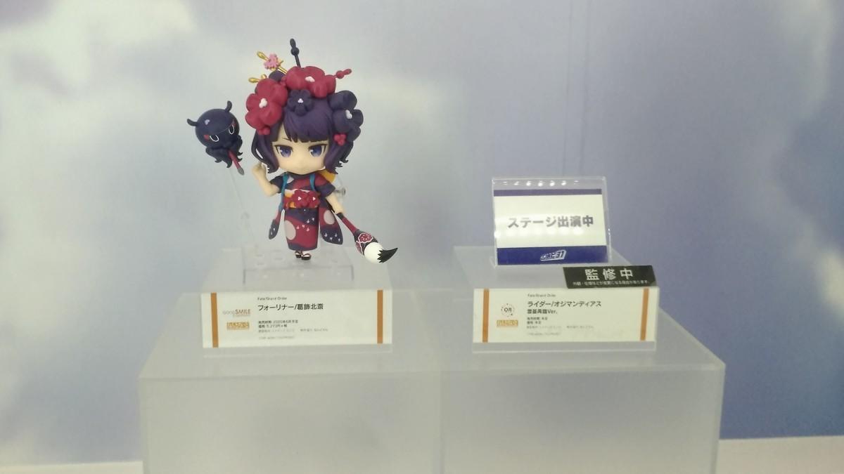 f:id:dagashiya-kei-chan:20200213034316j:plain