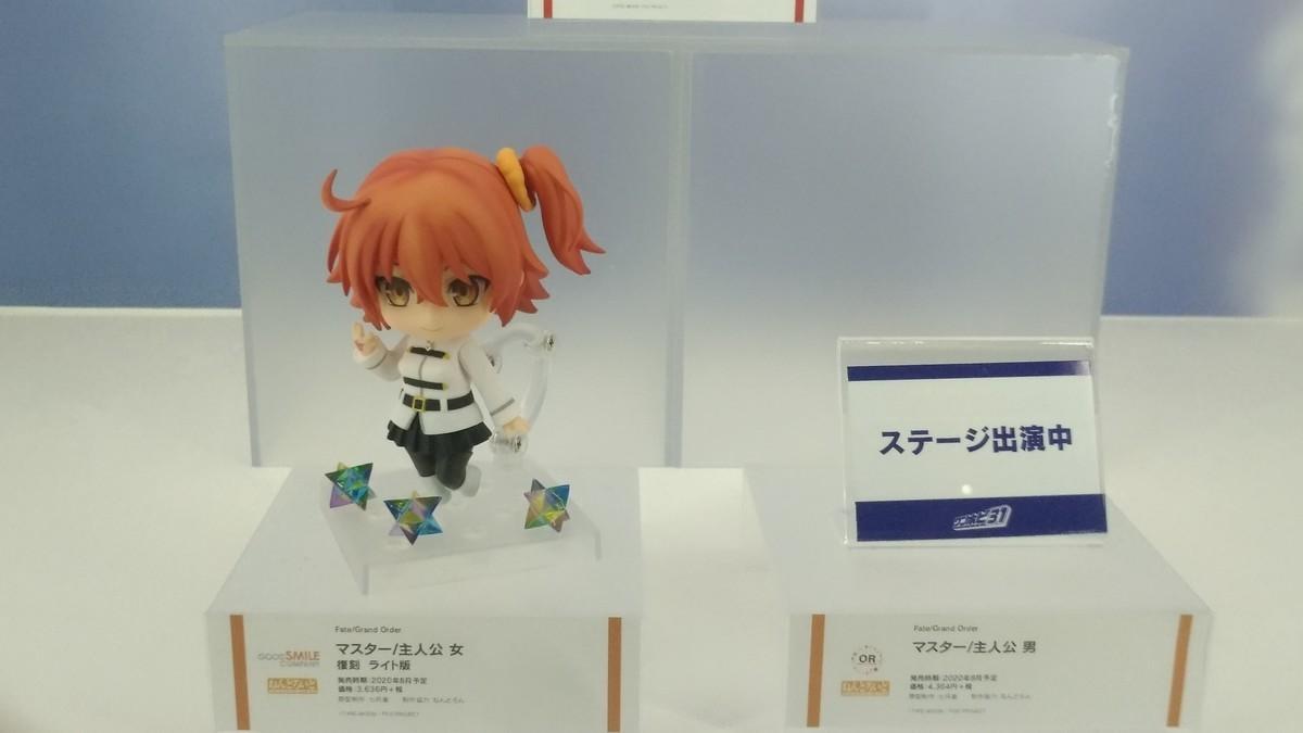 f:id:dagashiya-kei-chan:20200213034334j:plain