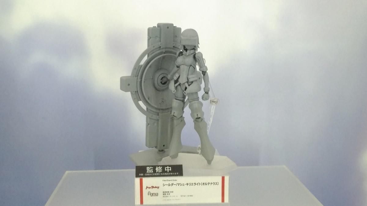 f:id:dagashiya-kei-chan:20200213034351j:plain