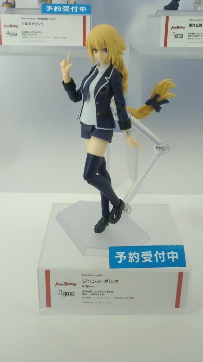 f:id:dagashiya-kei-chan:20200213034431j:plain