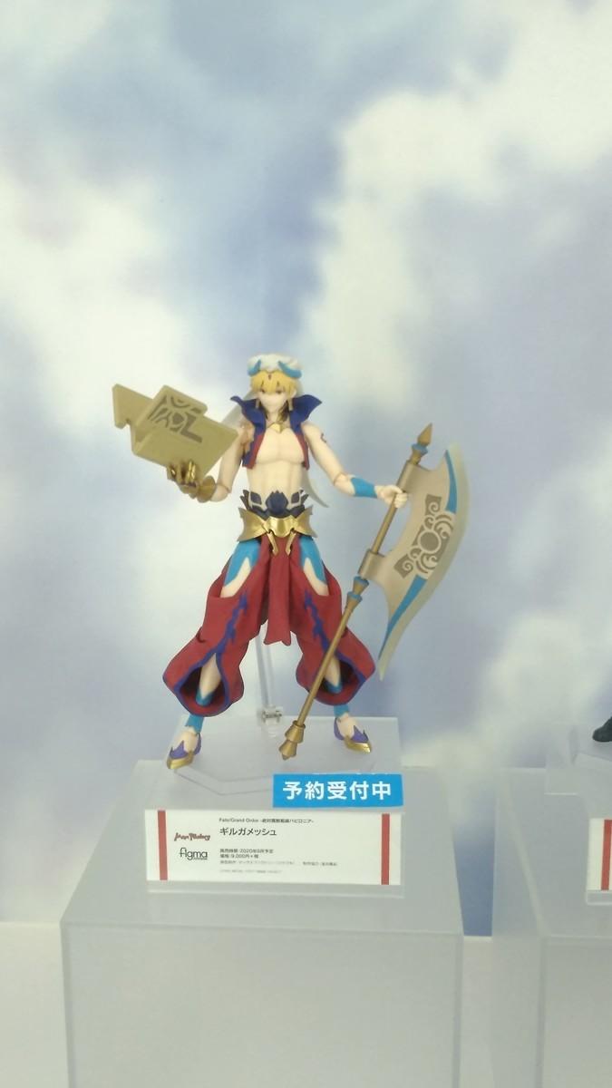 f:id:dagashiya-kei-chan:20200213034451j:plain