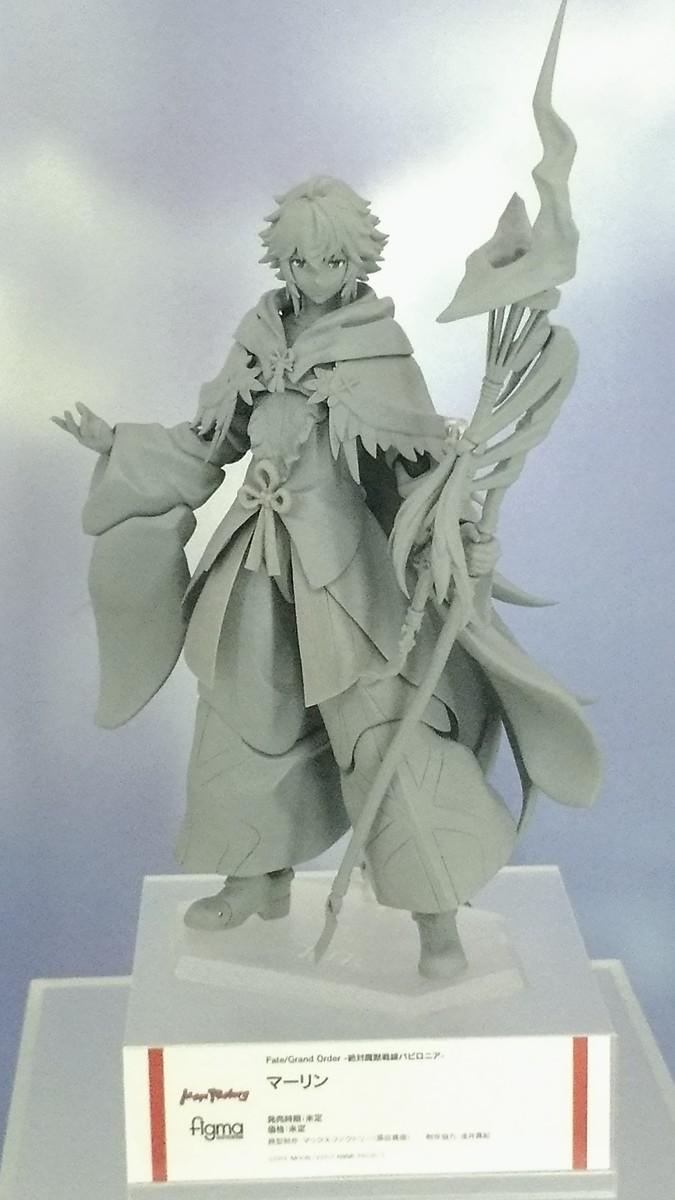 f:id:dagashiya-kei-chan:20200213034536j:plain