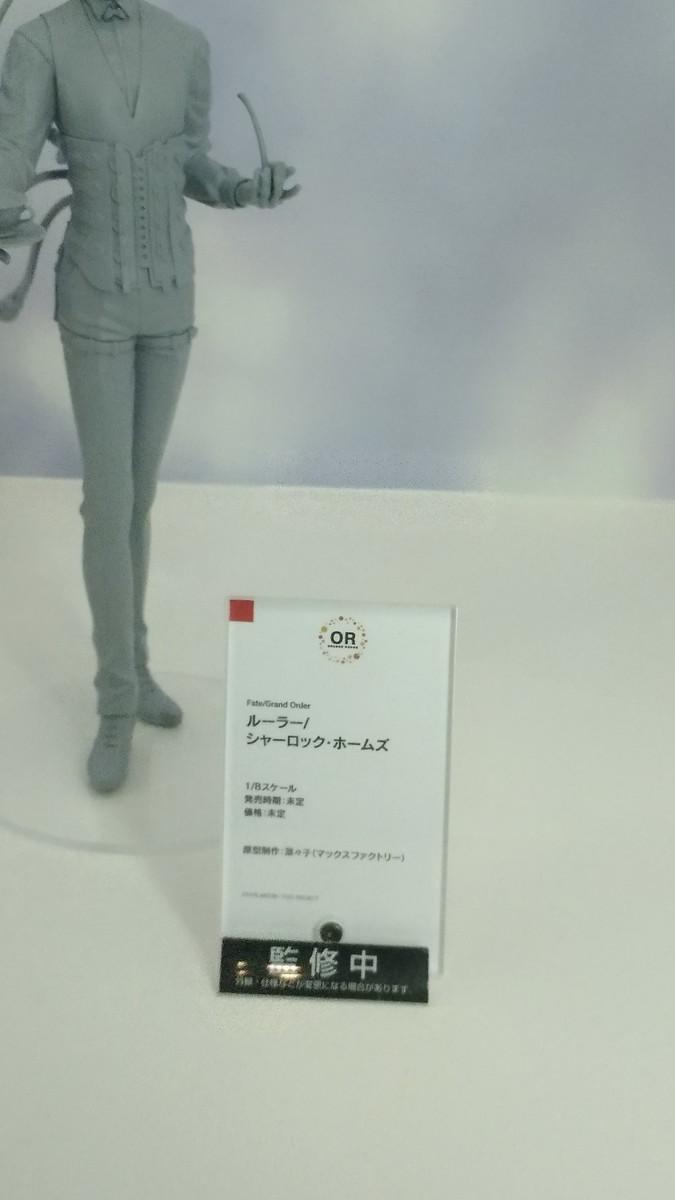 f:id:dagashiya-kei-chan:20200213034625j:plain