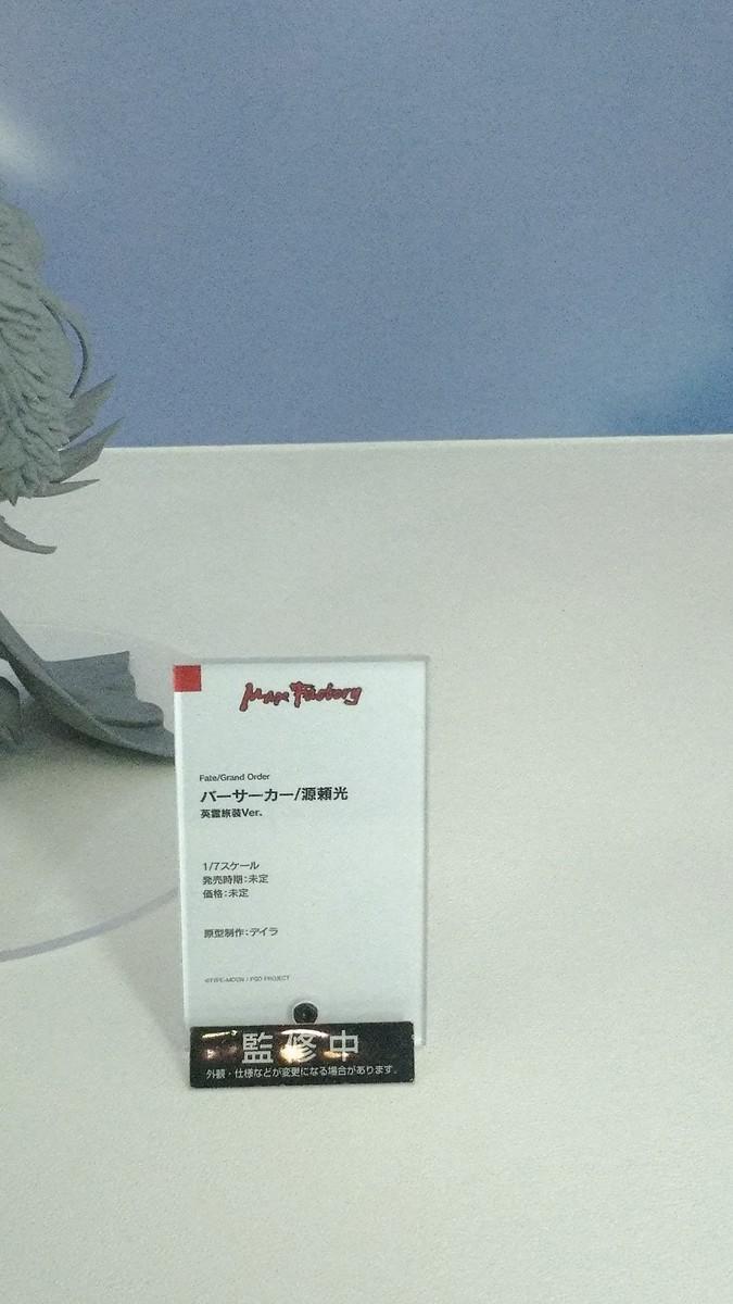 f:id:dagashiya-kei-chan:20200213034934j:plain