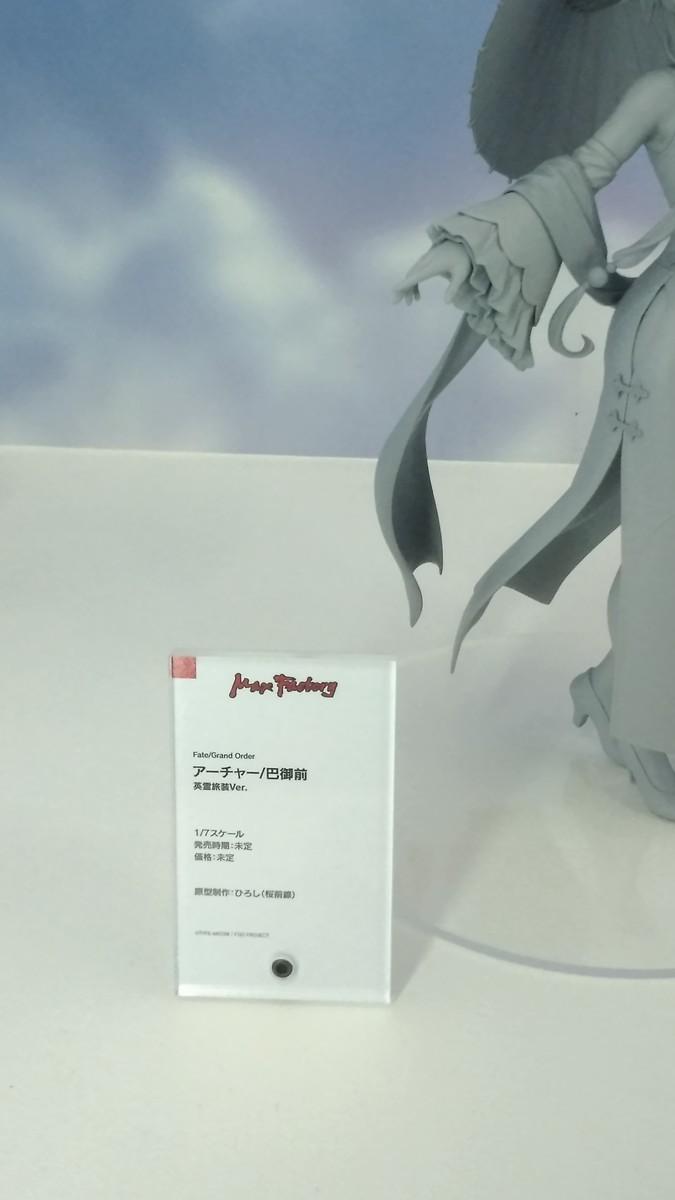 f:id:dagashiya-kei-chan:20200213035111j:plain