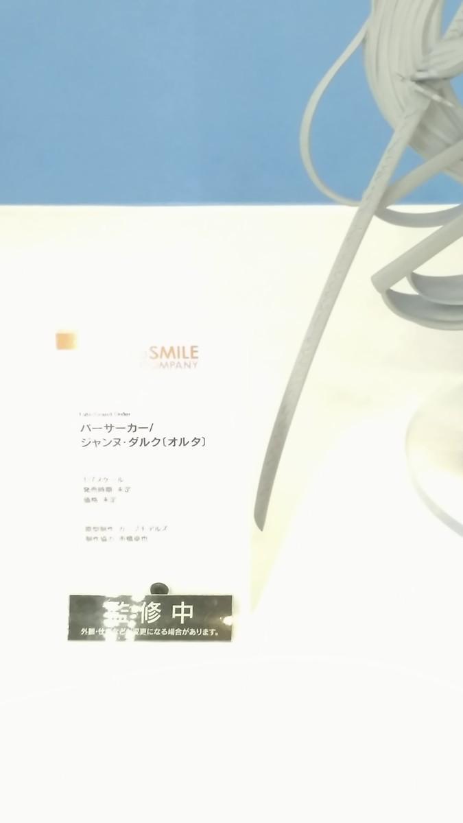 f:id:dagashiya-kei-chan:20200213035356j:plain