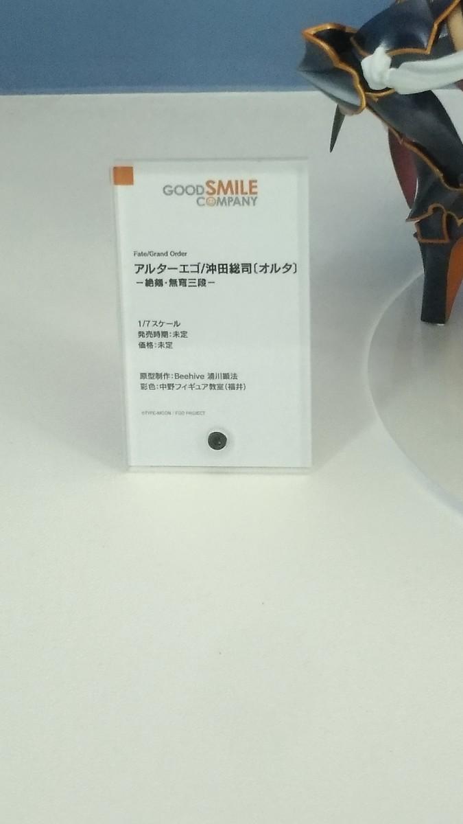 f:id:dagashiya-kei-chan:20200213035628j:plain
