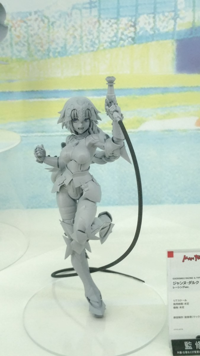 f:id:dagashiya-kei-chan:20200213035715j:plain