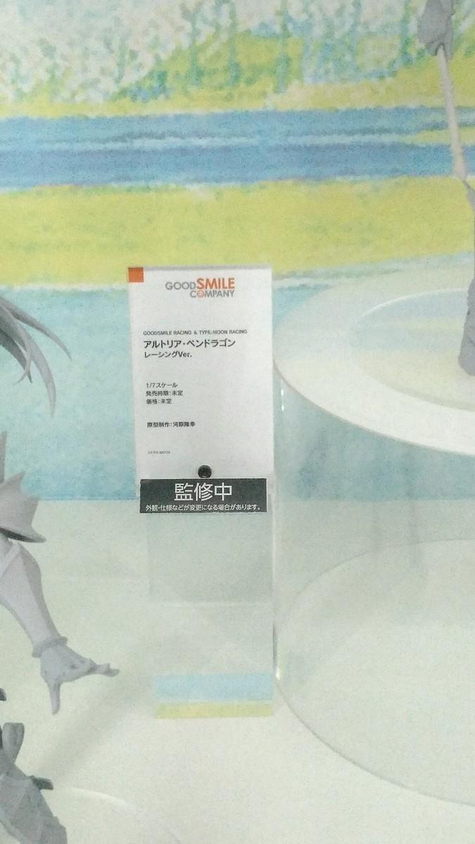 f:id:dagashiya-kei-chan:20200213035908j:plain