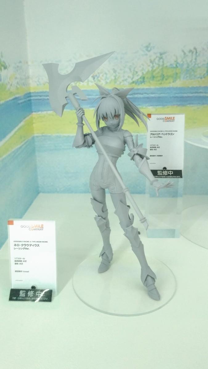 f:id:dagashiya-kei-chan:20200213035924j:plain
