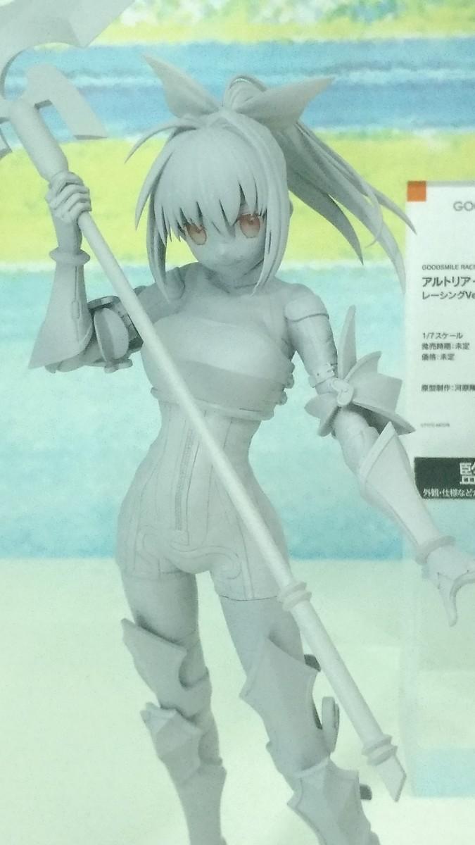 f:id:dagashiya-kei-chan:20200213035940j:plain