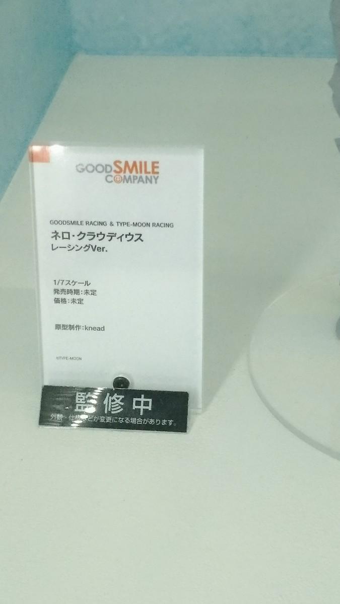 f:id:dagashiya-kei-chan:20200213040133j:plain