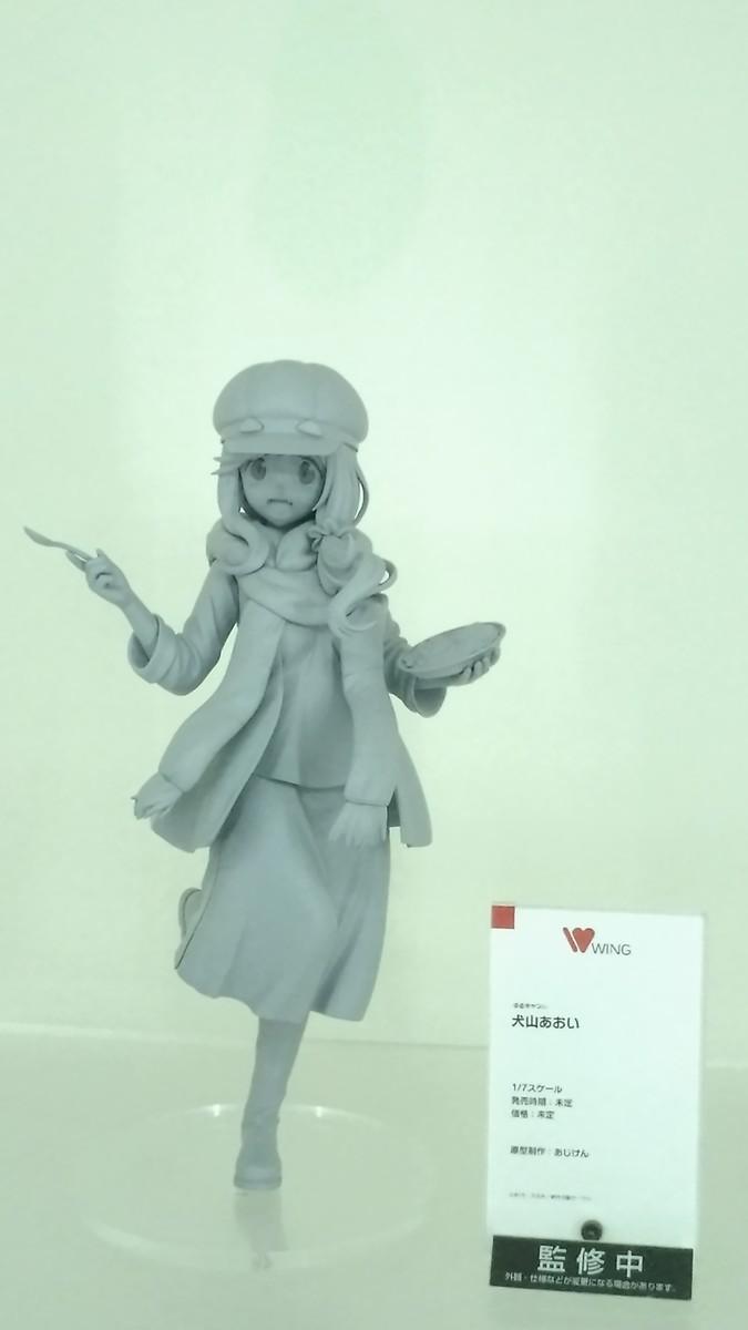 f:id:dagashiya-kei-chan:20200213040148j:plain