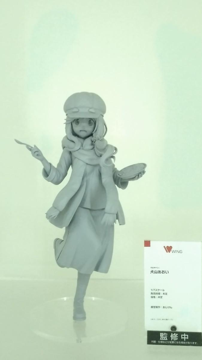 f:id:dagashiya-kei-chan:20200213040207j:plain