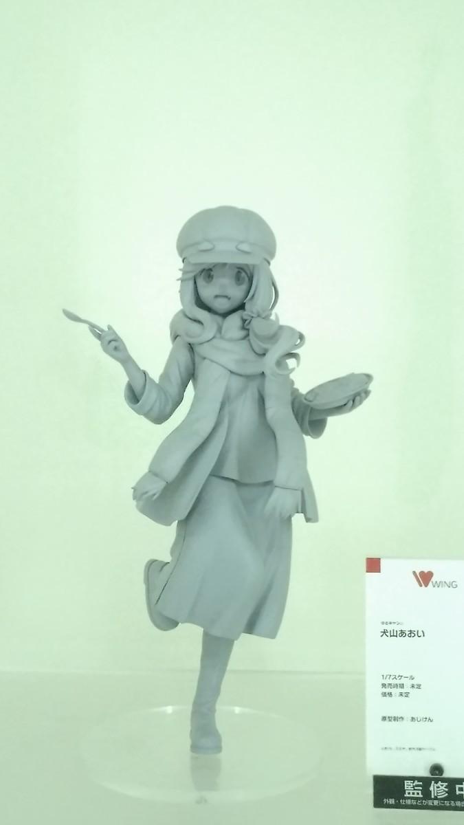 f:id:dagashiya-kei-chan:20200213040220j:plain
