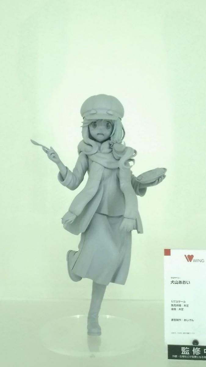 f:id:dagashiya-kei-chan:20200213040234j:plain