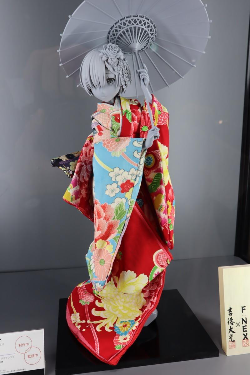 f:id:dagashiya-kei-chan:20200213041918j:plain