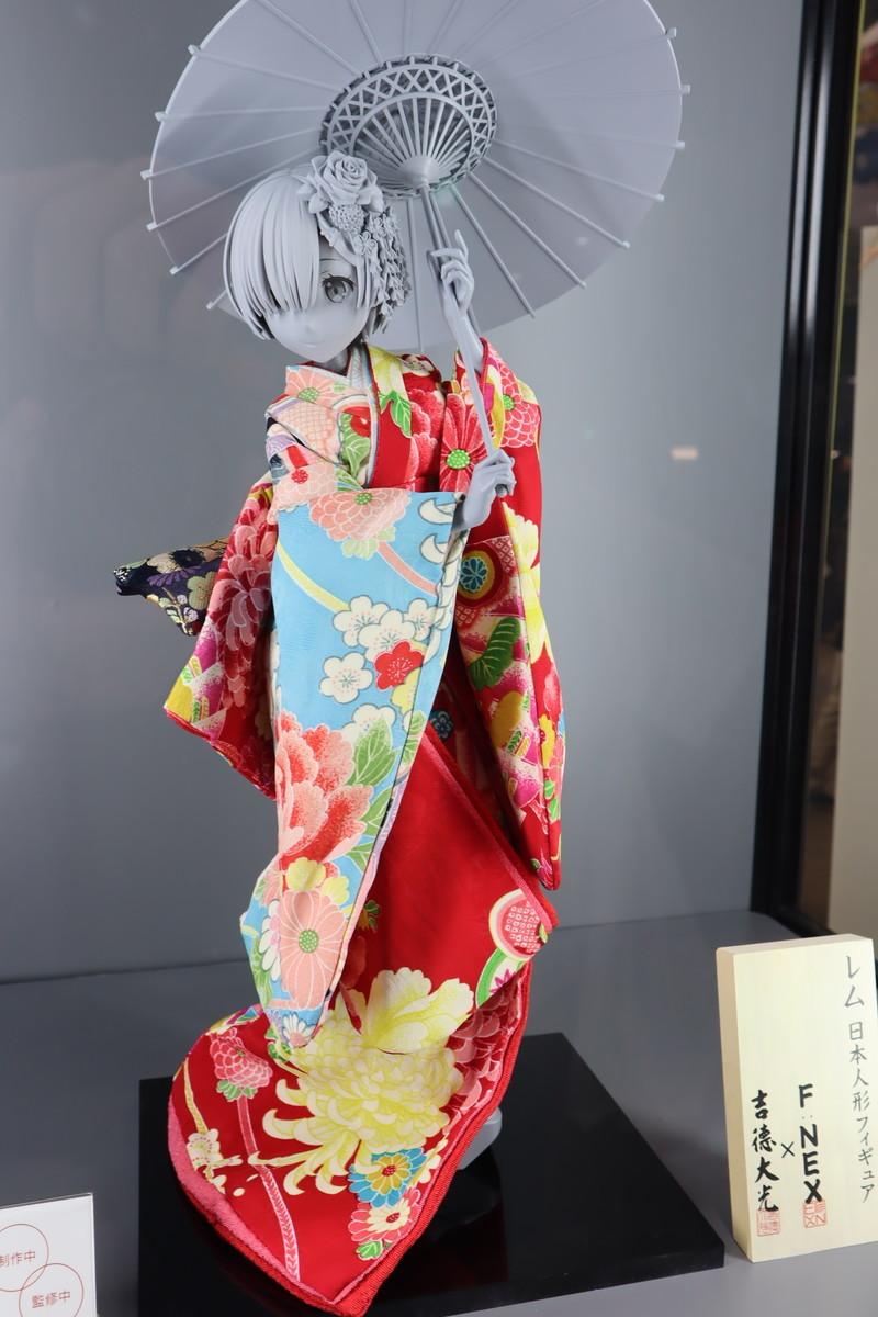 f:id:dagashiya-kei-chan:20200213041931j:plain