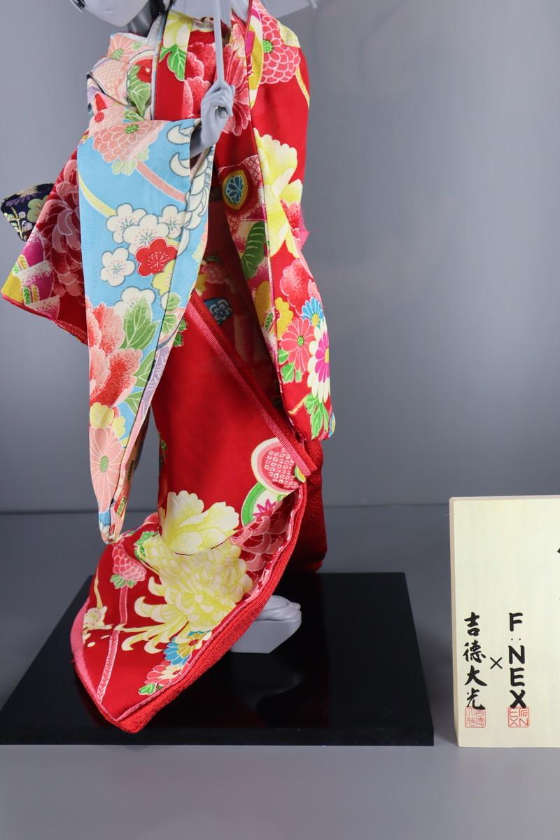 f:id:dagashiya-kei-chan:20200213042113j:plain