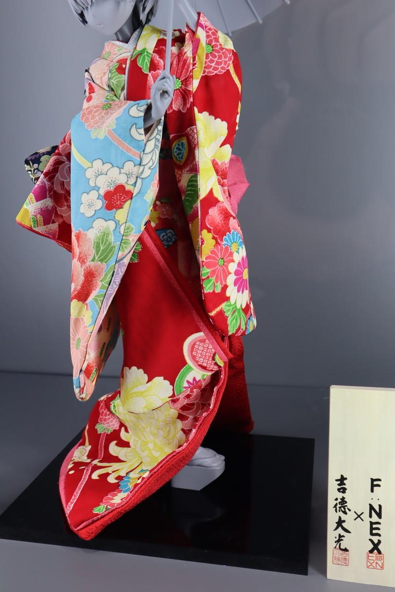 f:id:dagashiya-kei-chan:20200213042126j:plain