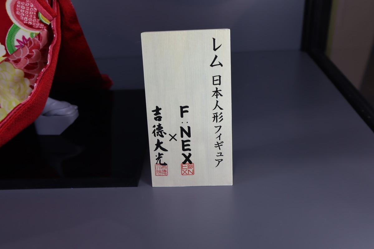 f:id:dagashiya-kei-chan:20200213042216j:plain
