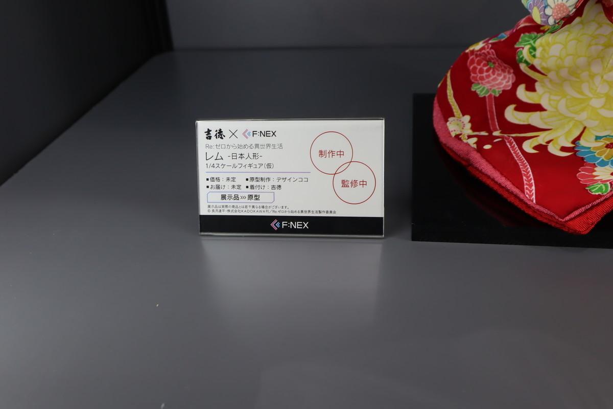 f:id:dagashiya-kei-chan:20200213042225j:plain