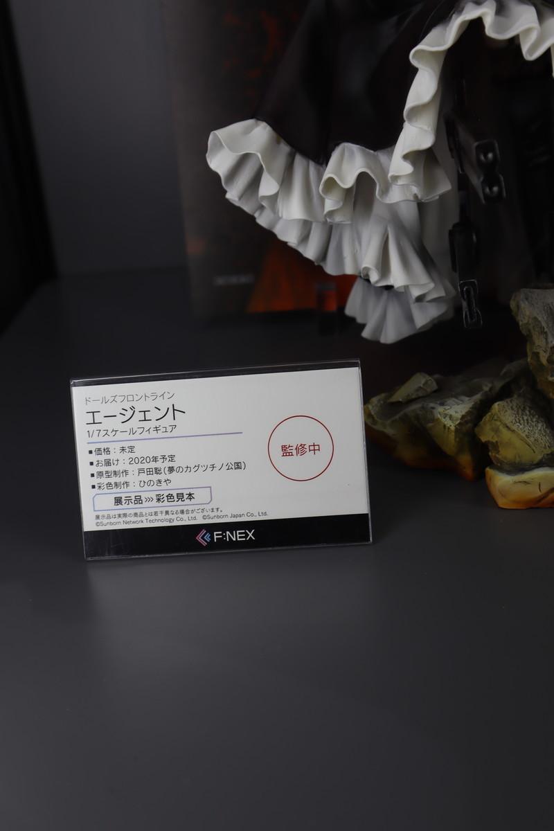 f:id:dagashiya-kei-chan:20200213042526j:plain