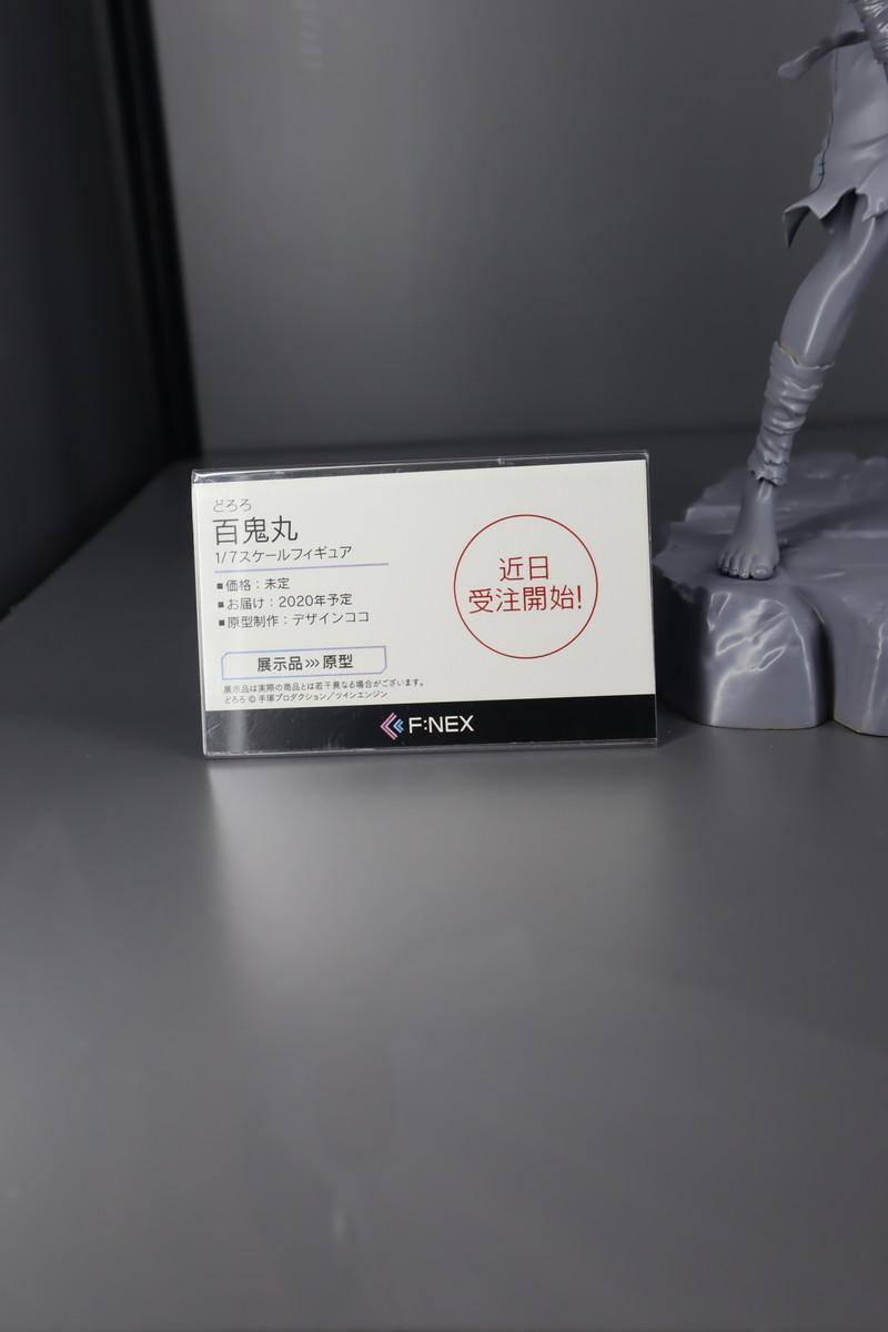 f:id:dagashiya-kei-chan:20200213042552j:plain