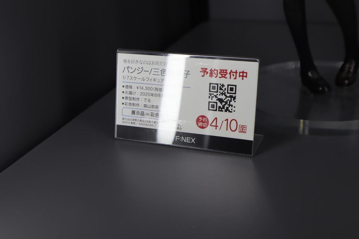 f:id:dagashiya-kei-chan:20200213042627j:plain