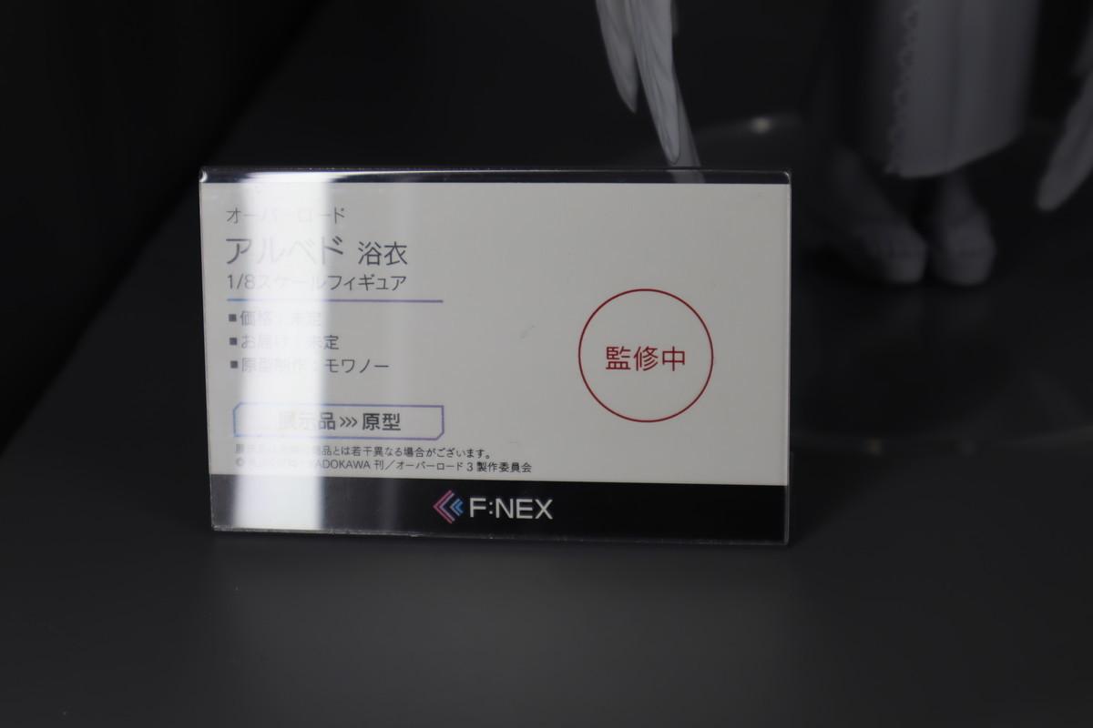 f:id:dagashiya-kei-chan:20200213042719j:plain