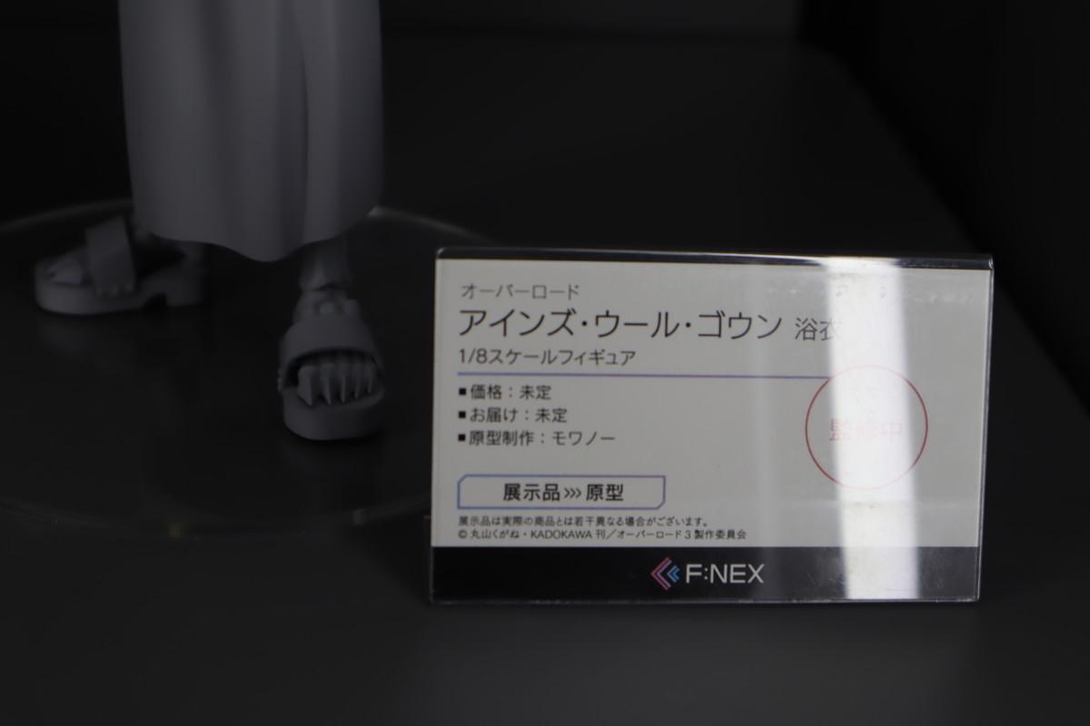 f:id:dagashiya-kei-chan:20200213042743j:plain