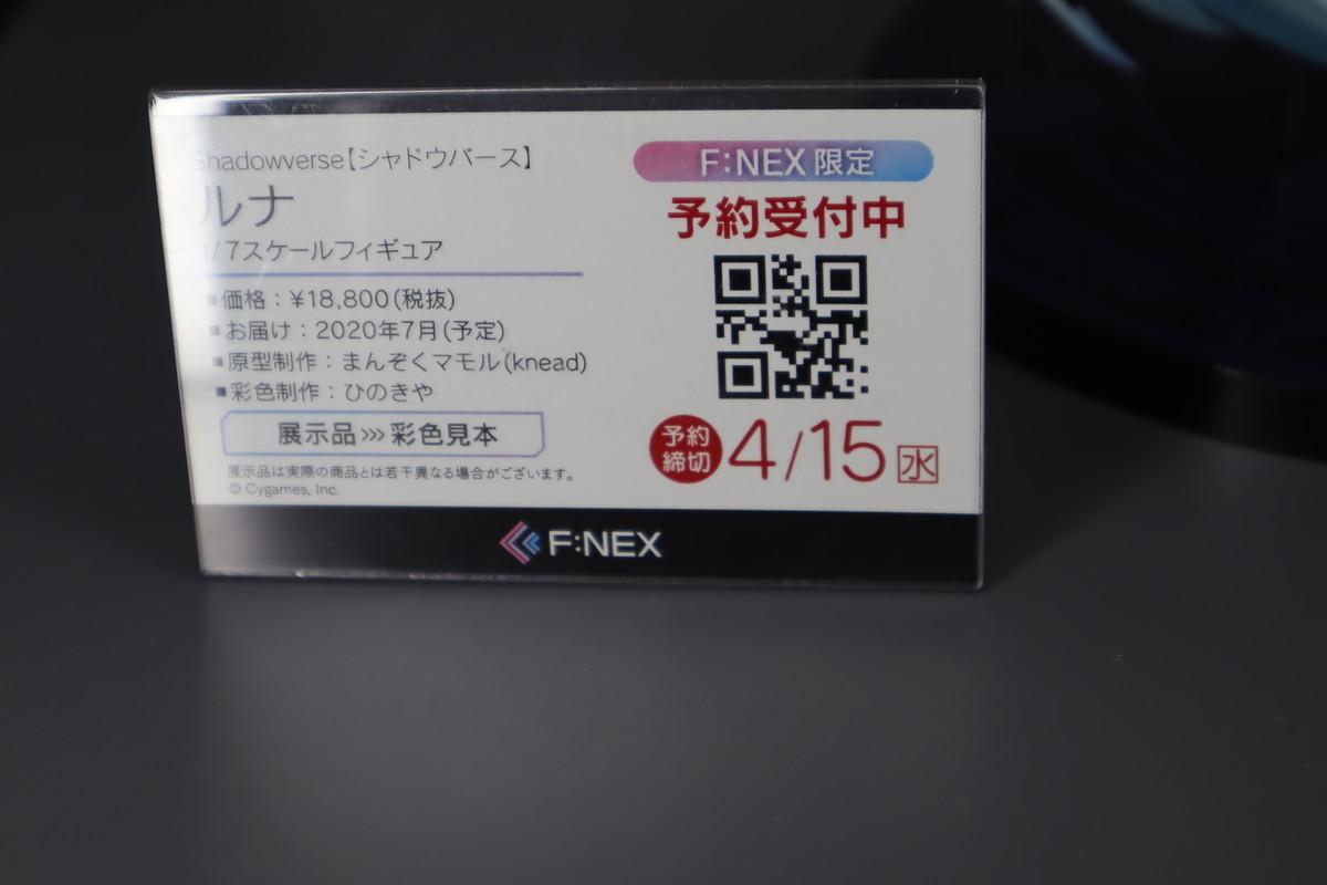 f:id:dagashiya-kei-chan:20200213042949j:plain