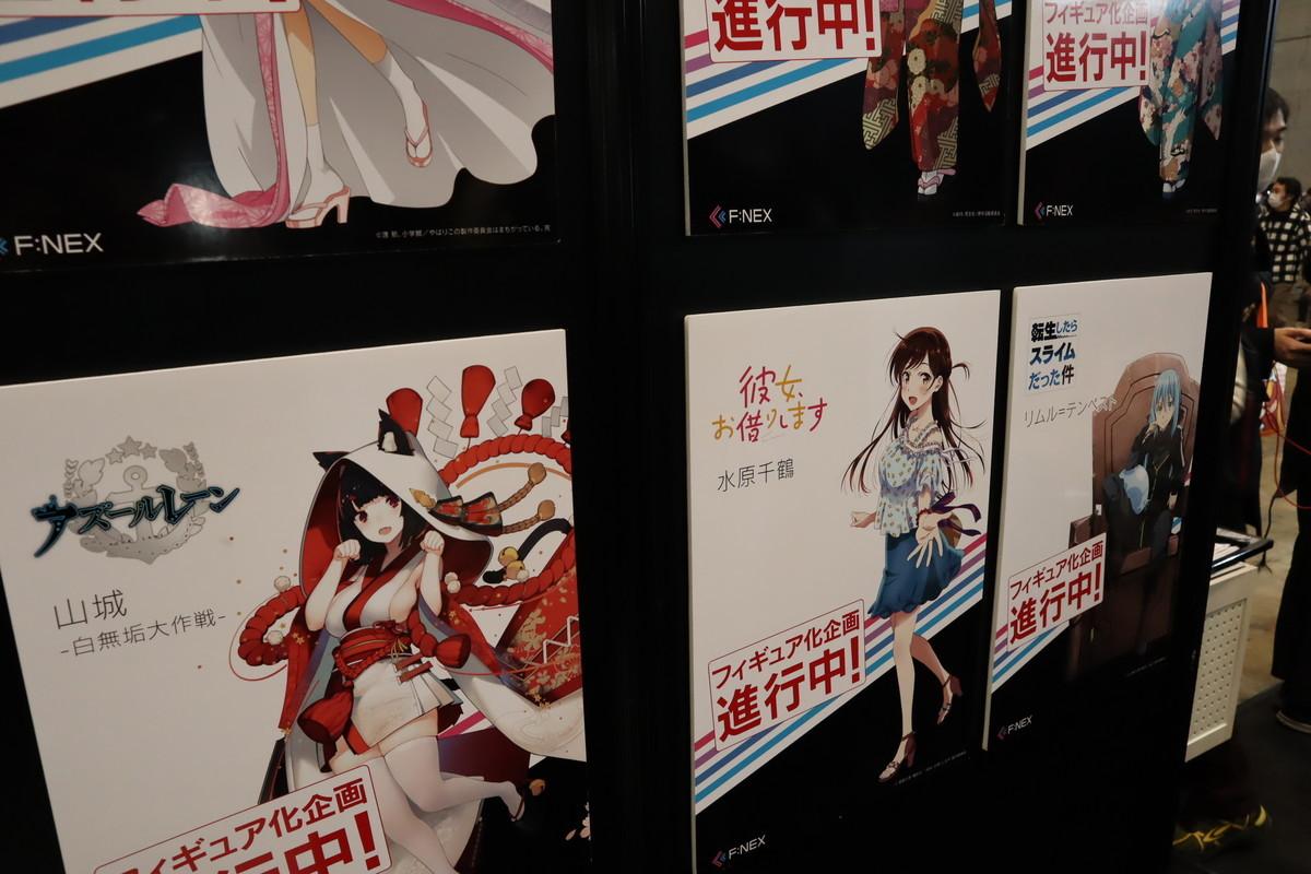 f:id:dagashiya-kei-chan:20200213084645j:plain