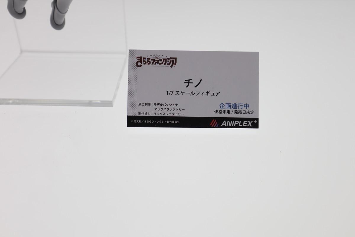 f:id:dagashiya-kei-chan:20200213095657j:plain