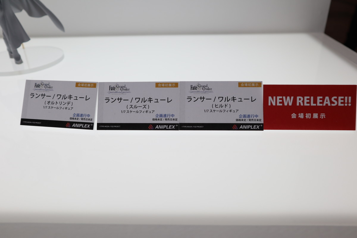 f:id:dagashiya-kei-chan:20200213095733j:plain